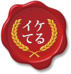 デザイケ:Design Iketeru 掲載