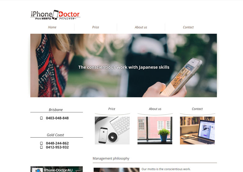 iPhone Doctor